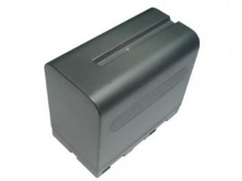 HDFX 2 Hour NP-F970 Battery