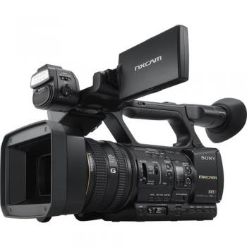 Sony HXR-NX5RE PAL NXCAM Professional Camcorder with Built-In LED Ligh