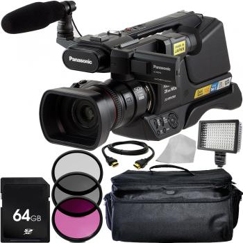 Panasonic HC-MDH2 AVCHD Shoulder Mount Camcorder (PAL) Basic Package