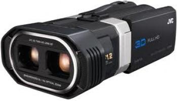 Видеокамера jvc gz hm445 silver сервисный центры samsung в москве