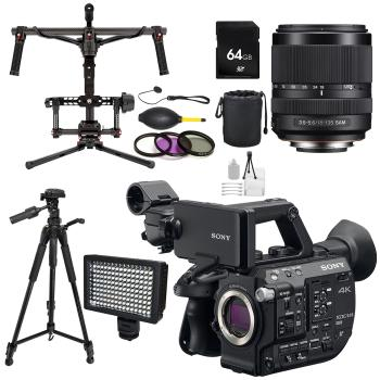 Sony PXW-FS5 XDCAM Super 35 Camera System + DJI Ronin 3-Axis Brushless Gimbal Stabilizer + 64GB Memory Card Accessory Kit Bundle