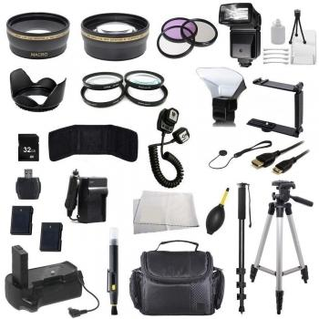 Everything You Need Bundle for Nikon D5100 & D5200 Digital SLR Cameras