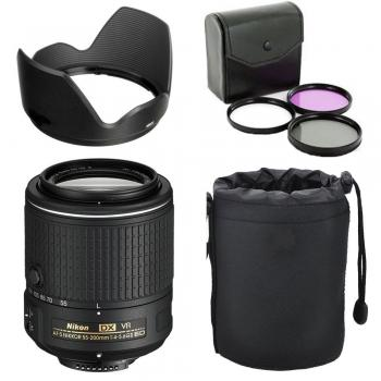 Nikon AF-S DX NIKKOR 55-200mm f/4-5.6G ED VR II Lens + Soft Lens Pouch + Lens Hood + 3 Piece Filter Kit (UV, CPL, FLD)