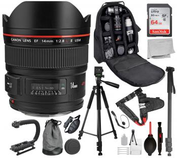 Canon EF 14mm f/2.8L II USM Lens - 2045B002 with 16pc Stabilizer Acces