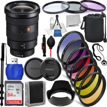 Sony Distagon T* FE 35mm f/1.4 ZA Lens - SEL35F14Z Must Have Bundle