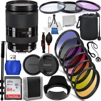 Sony E 18-200mm f/3.5-6.3 OSS LE Lens - SEL18200LE Must Have Bundle