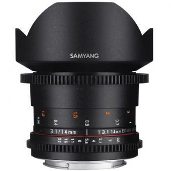 Samyang 14mm T3.1 ED AS IF UMC II VDSLR Lens - Nikon