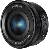 Samsung 16-50mm f/3.5-5.6 Power Zoom ED OIS Lens (Black)